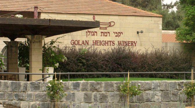 2004 Golan Heights Winery, Yarden Syrah, Israel