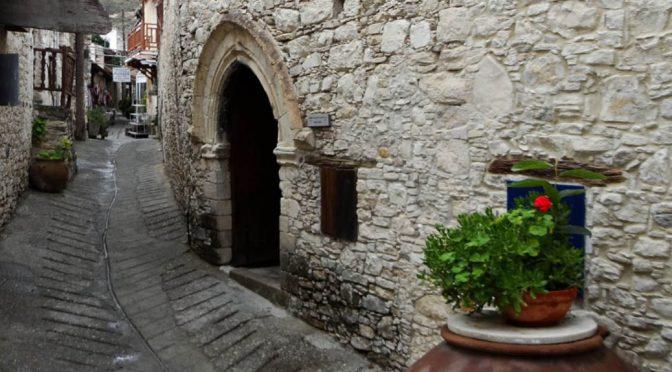 2010 Stou Kir Yianni Wines, Argestis Red Gold, Cypern