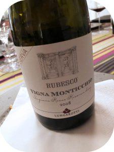 2008 Lungarotti, Rubesco Riserva Vigna Monticchio, Umbrien, Italien