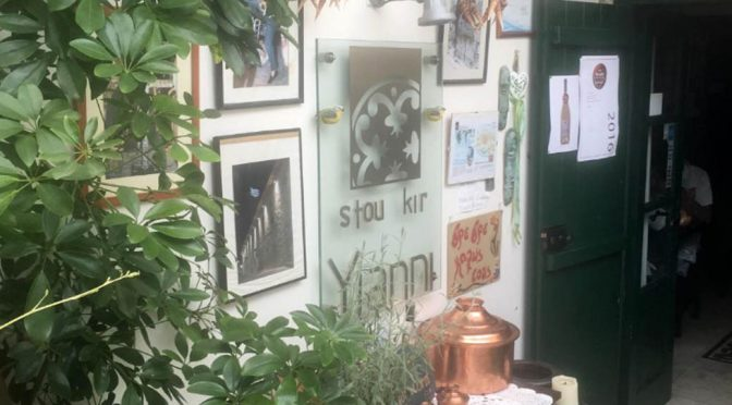 2014 Stou Kir Yianni Wines, Delfis Rosé, Cypern