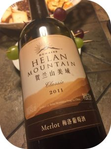 2011 Domaine Helan Mountain, Merlot, Ningxia, Kina