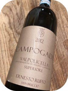 2012 Ernesto Ruffo, Campogadis Valpolicella doc Superiore, Veneto, Italien