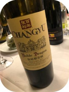 2013 Changyu, Noble Dragon, Shandong, Kina