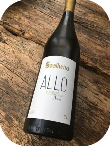 2017 Quinta de Soalheiro, Allo, Minho, Portugal2017 Quinta de Soalheiro, Allo, Minho, Portugal