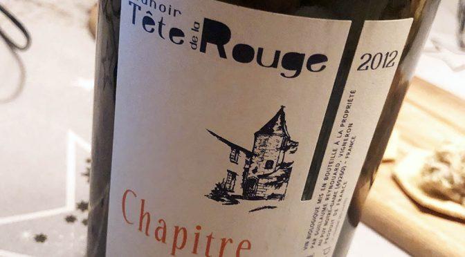 2012 Manoir de la Tête Rouge, Chapitre, Loire, Frankrig