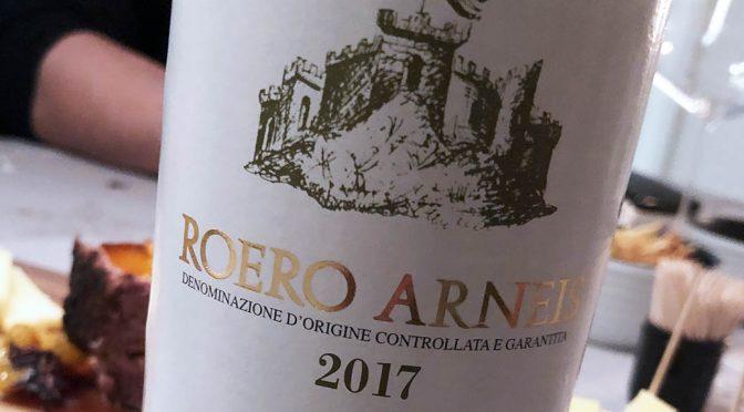 2017 Bruno Giacosa, Roero Arneis, Piemonte, Italien