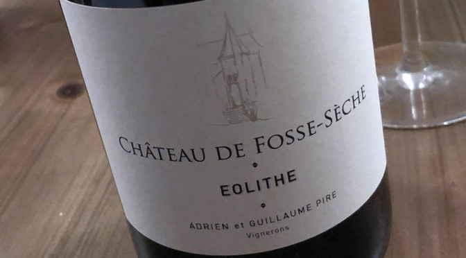 2015 Château de Fosse-Sèche, Eolithe, Loire, Frankrig