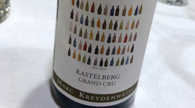 2015 Marc Kreydenweiss, Riesling Grand Cru Kastelberg, Alsace, Frankrig