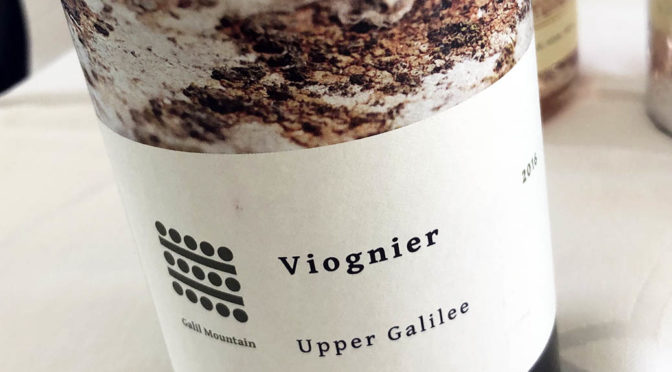 2016 Galil Mountain Winery, Upper Galilee Viognier, Galilæa, Israel