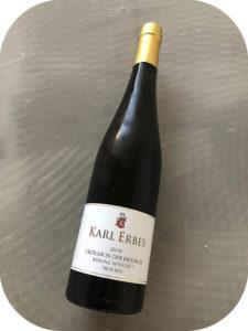 2019 Weingut Karl Erbes, Ürziger der Kranklei Riesling Spätlese Trocken, Mosel, Tyskland