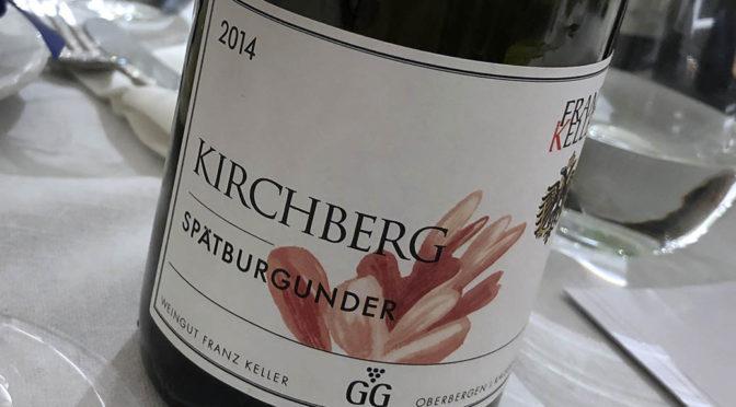 2014 Weingut Franz Keller Schwarzer Adler, Oberrotweiler Kirchberg Spätburgunder GG, Baden, Tyskland