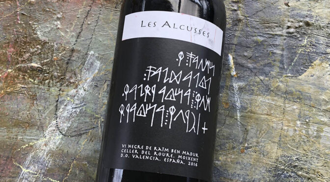 2016 Celler del Roure, Les Alcusses, Valencia, Spanien