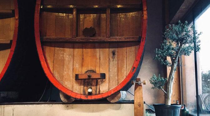 2018 Domaine Achillée, Pinot Noir Granite, Alsace, Frankrig